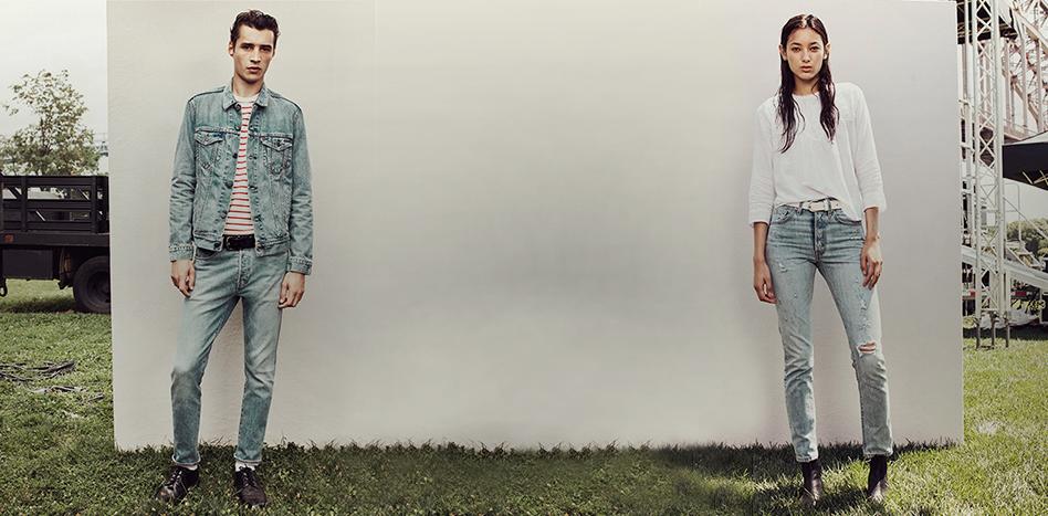 tomamos los jeans más deseables del mundo y los personalizamos con una pierna más ajustada.