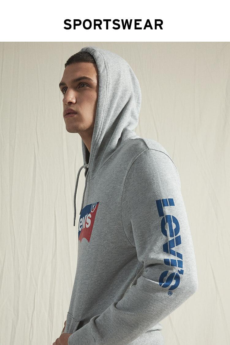 levis sportwear